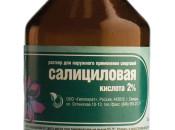 Свойства и эффективность применения салициловой кислоты и мази от бородавок