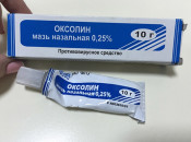 Особенности и эффективность применения оксолиновой мази при лечении бородавок