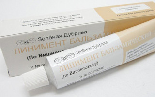 Как использовать мазь Вишневского для лечения фурункулов