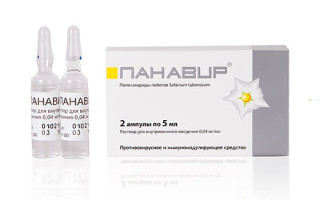Эффективен ли гель Панавир в лечении папиллом и бородавок: состав, инструкция и действие