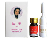 Насколько эффективно китайское средство при лечении папиллом и бородавок