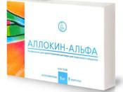 Аллокин Альфа: применение и эффективность уколов при ВПЧ