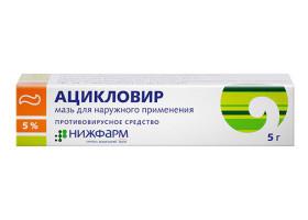 Лечение Ацикловиром бородавок и папиллом: инструкция, эффективность применения и аналоги