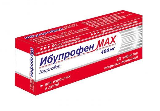 ибупрофен макс