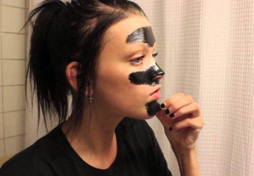 нанесение маски на зоны
