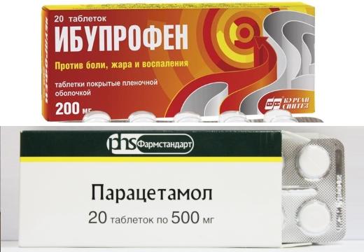 ибупрофен парацетамол