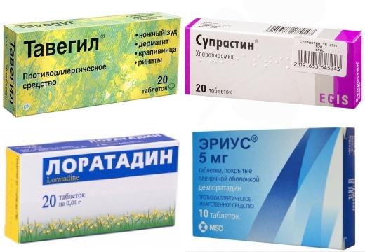 противоаллергические таблетки
