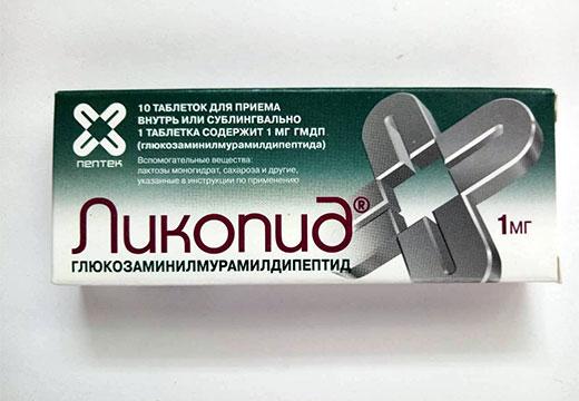 таблетки Ликопид для лечения впч