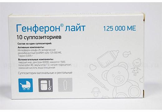 Аптечный препарат Генферон