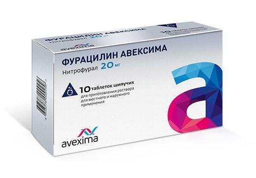 Антисептическое средство Фурацилин