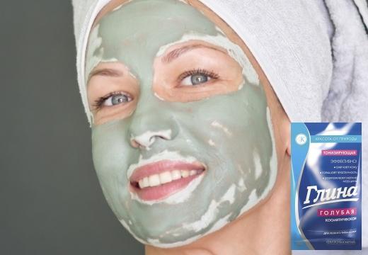 маска из голубой глины