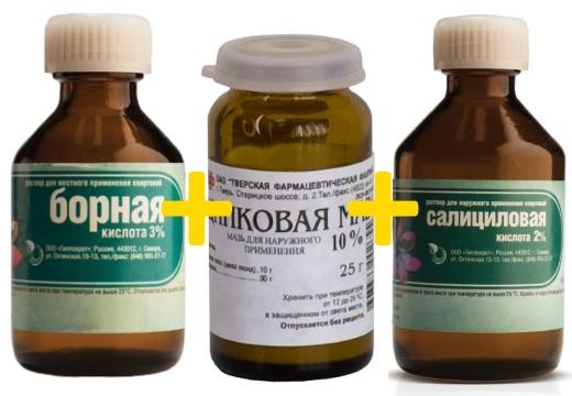 борная и салициловая кислота цинк