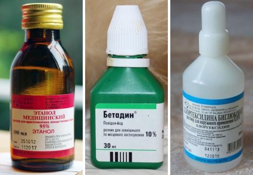 спирт бетадин хлоргексидин