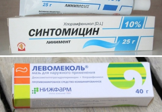 синтомицин левомеколь