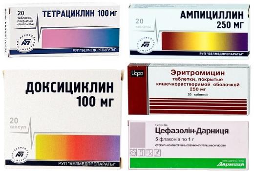 антибиотики таблетки