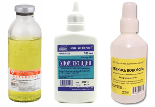фурацилин хлоггексидин перекись водорода