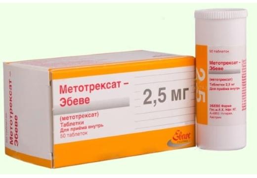 метотрексат эбеве