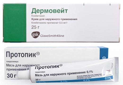 дермовейт протопик