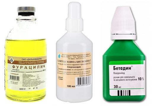 антисептические растворы