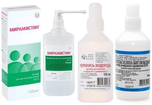 мирамистин хлоргексидин перекись водорода