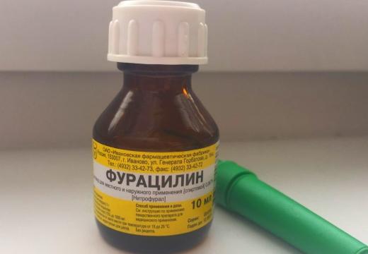 фурацилин и пипетка