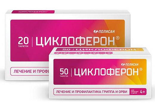 Лекарство от ВПЧ